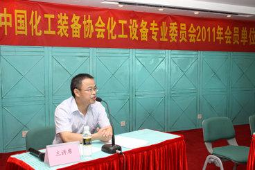 广西广汇低温设备有限公司总工程师张生高高级工程师