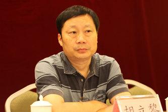 贵州石油化工机械厂厂长胡立黎